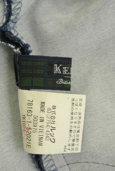 KEITH(キース)の古着「センタープレスストレッチテーパードパンツ(パンツ)」大画像6へ
