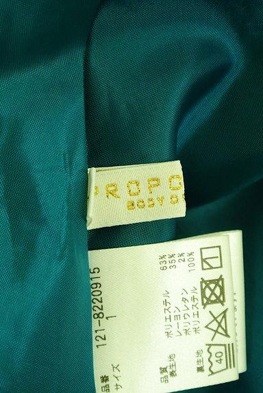 PROPORTION BODY DRESSING(プロポーションボディ ドレッシング)の古着「フロントボタンカラースカート(スカート)」大画像6へ