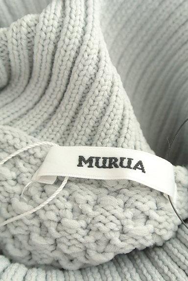 MURUA(ムルーア)の古着「オープンショルダーケーブルニット(ニット)」大画像6へ