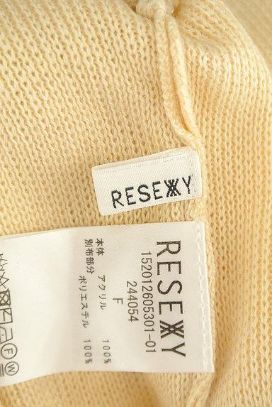 RESEXXY(リゼクシー)の古着「後ろレースアップゆったりニット(ニット)」大画像6へ