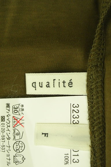 qualite(カリテ)の古着「後ろドレープスクエアカットソー(カットソー・プルオーバー)」大画像6へ