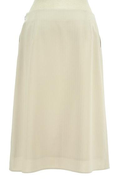NEW YORKER(ニューヨーカー)の古着「なめらか上品なセミフレアスカート(スカート)」大画像2へ