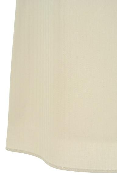 NEW YORKER(ニューヨーカー)の古着「なめらか上品なセミフレアスカート(スカート)」大画像5へ