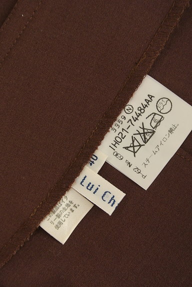 LUI CHANTANT(ルイシャンタン)の古着「フロントスリットタイトスカート(ロングスカート・マキシスカート)」大画像6へ
