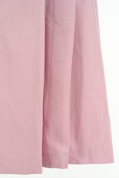anatelier(アナトリエ)の古着「変形タックフレアスカート(ロングスカート・マキシスカート)」大画像5へ