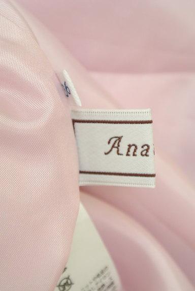 anatelier(アナトリエ)の古着「変形タックフレアスカート(ロングスカート・マキシスカート)」大画像6へ