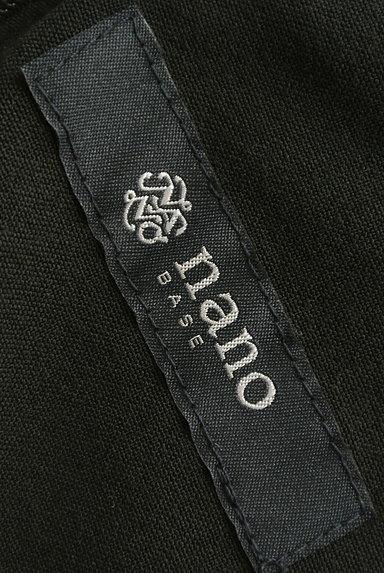 nano・universe(ナノユニバース)の古着「ミモレ丈ジャンパースカート(オーバーオール・サロペット)」大画像6へ
