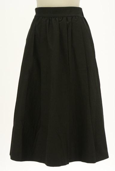JOURNAL STANDARD(ジャーナルスタンダード)の古着「ハリ感のロングタックスカート(ロングスカート・マキシスカート)」大画像1へ