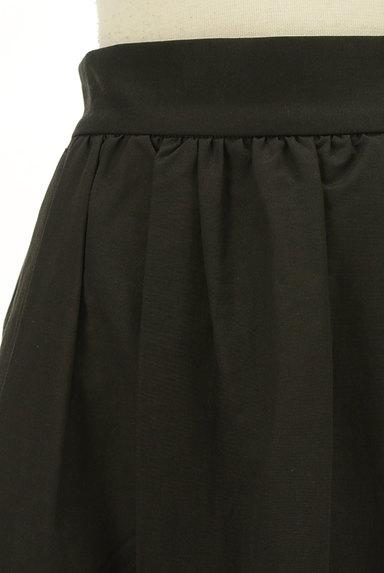 JOURNAL STANDARD(ジャーナルスタンダード)の古着「ハリ感のロングタックスカート(ロングスカート・マキシスカート)」大画像4へ