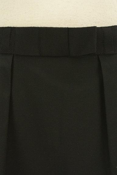 M'S GRACY(エムズグレイシー)の古着「ウエストリボンタックスカート(スカート)」大画像4へ