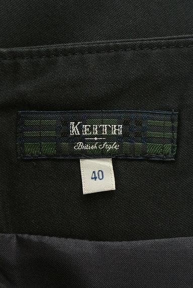 KEITH(キース)の古着「サイドバックルタックスカート(スカート)」大画像6へ