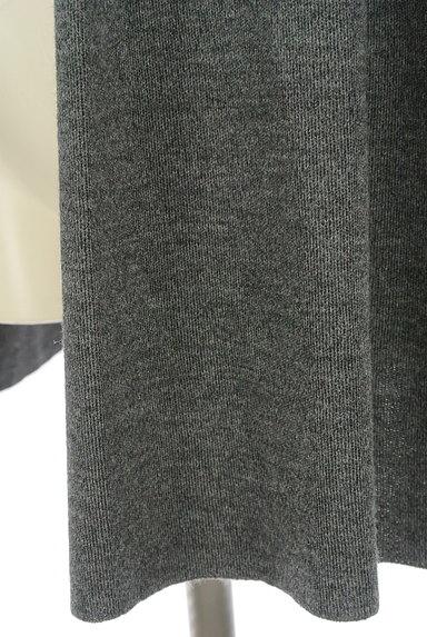 AREA FREE(自由区)の古着「ミドル丈ショールカラーカーディガン(カーディガン・ボレロ)」大画像5へ