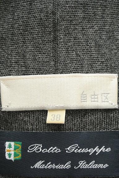 AREA FREE(自由区)の古着「ミドル丈ショールカラーカーディガン(カーディガン・ボレロ)」大画像6へ