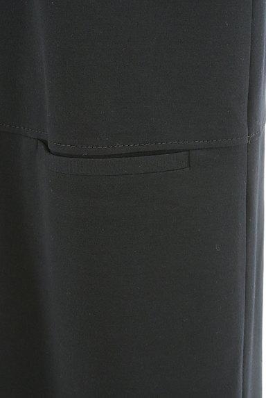 AREA FREE(自由区)の古着「切替ステッチワンピース(ワンピース・チュニック)」大画像4へ