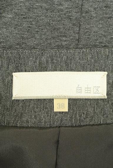 AREA FREE(自由区)の古着「ストレッチタイトスカート(スカート)」大画像6へ