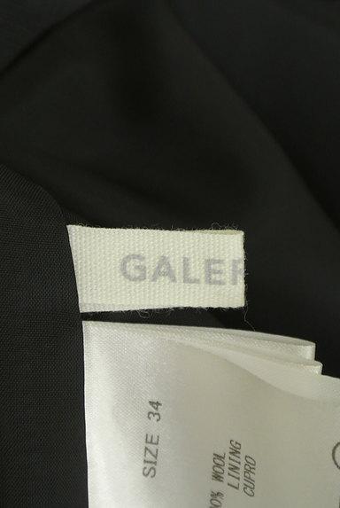 GALERIE VIE(ギャルリーヴィー)の古着「ヘリンボーンミモレスカート(スカート)」大画像6へ