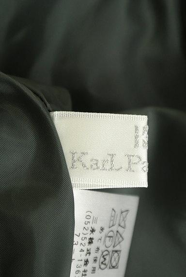KarL Park Lane(カールパークレーン)の古着「ハイウエストリボンスカート(ロングスカート・マキシスカート)」大画像6へ