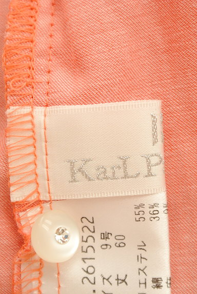 KarL Park Lane(カールパークレーン)の古着「ウエストマークきらきらブラウス(ブラウス)」大画像6へ