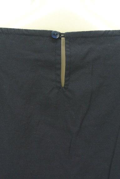 KarL Park Lane(カールパークレーン)の古着「切替リボン袖カットソー(カットソー・プルオーバー)」大画像5へ