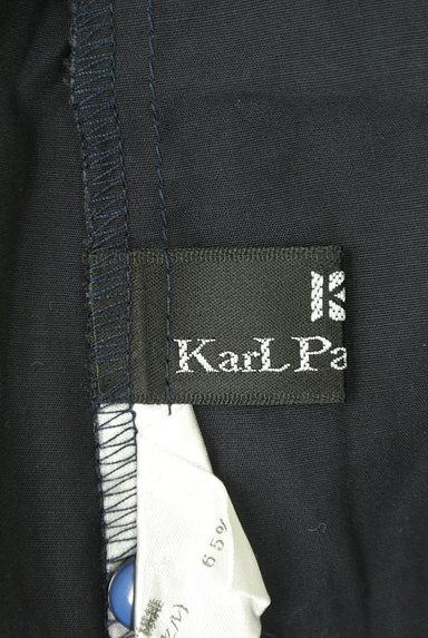 KarL Park Lane(カールパークレーン)の古着「切替リボン袖カットソー(カットソー・プルオーバー)」大画像6へ