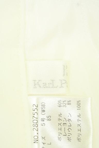 KarL Park Lane(カールパークレーン)の古着「涼し気なホワイトクロップドパンツ(パンツ)」大画像6へ