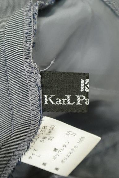 KarL Park Lane(カールパークレーン)の古着「艶めくダンガリーアンクルパンツ(パンツ)」大画像6へ