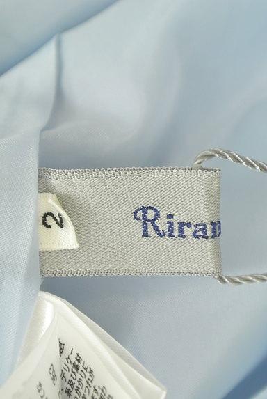 Rirandture(リランドチュール)の古着「プリーツシフォン袖ワンピース(ワンピース・チュニック)」大画像6へ
