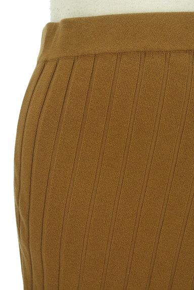 MOUSSY(マウジー)の古着「イレヘム切替リブニットスカート(ロングスカート・マキシスカート)」大画像4へ
