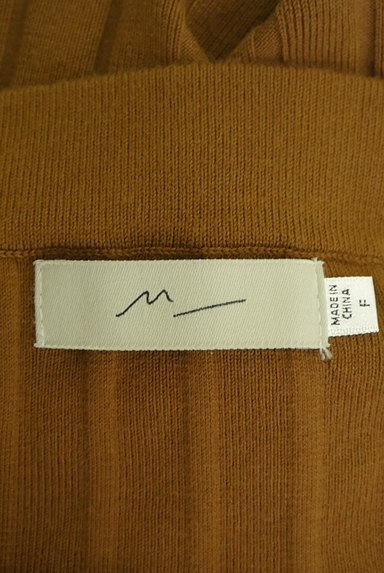 MOUSSY(マウジー)の古着「イレヘム切替リブニットスカート(ロングスカート・マキシスカート)」大画像6へ