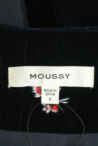 MOUSSY(マウジー)の古着「刺繍ベロアガウンジャケット(ジャケット)」大画像6へ