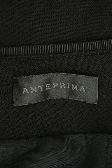 ANTEPRIMA(アンテプリマ)の古着「サイドスリットタイトスカート(スカート)」大画像6へ
