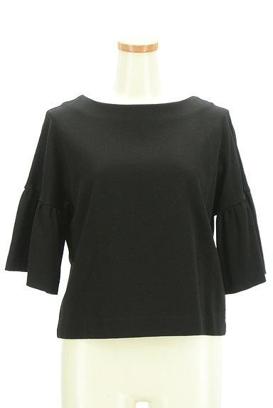 ANTEPRIMA(アンテプリマ)の古着「バックリボン6分袖カットソー(カットソー・プルオーバー)」大画像1へ