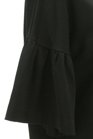 ANTEPRIMA(アンテプリマ)の古着「バックリボン6分袖カットソー(カットソー・プルオーバー)」大画像5へ