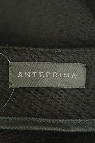ANTEPRIMA(アンテプリマ)の古着「バックリボン6分袖カットソー(カットソー・プルオーバー)」大画像6へ