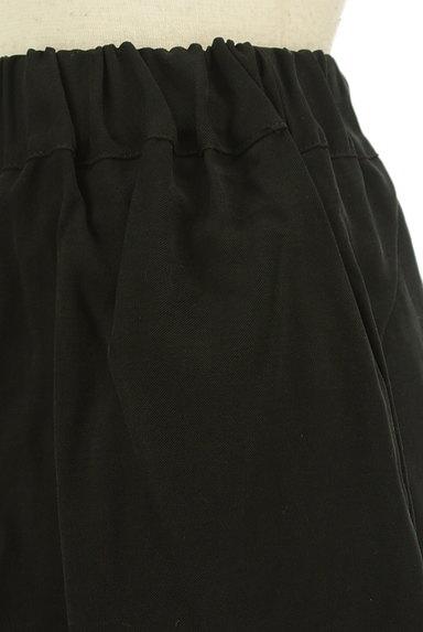 antiqua(アンティカ)の古着「マットな質感のフレアマキシスカート(ロングスカート・マキシスカート)」大画像4へ