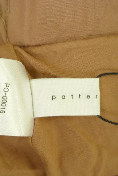 antiqua(アンティカ)の古着「ボリュームギャザーロングスカート(ロングスカート・マキシスカート)」大画像6へ