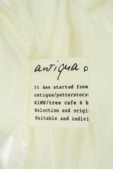 antiqua(アンティカ)の古着「シンプルハイネックリブニット(ニット)」大画像6へ