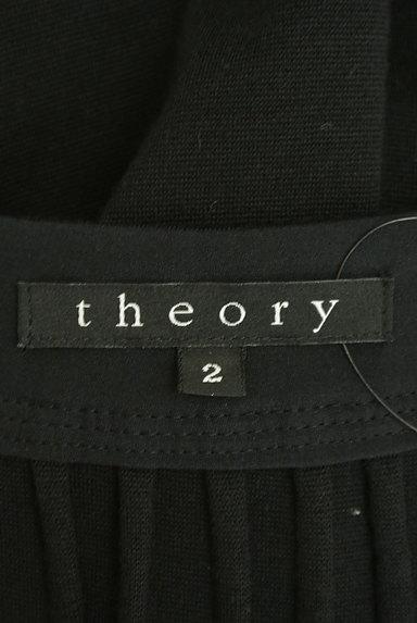 theory(セオリー)の古着「裾シフォンのミモレワンピース(ワンピース・チュニック)」大画像6へ