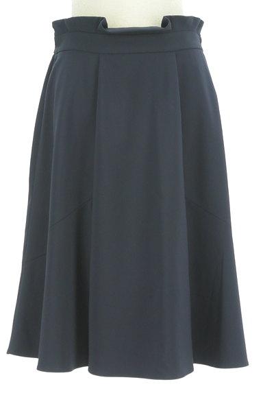 Reflect(リフレクト)の古着「揺れるハイウエストスカート(スカート)」大画像1へ