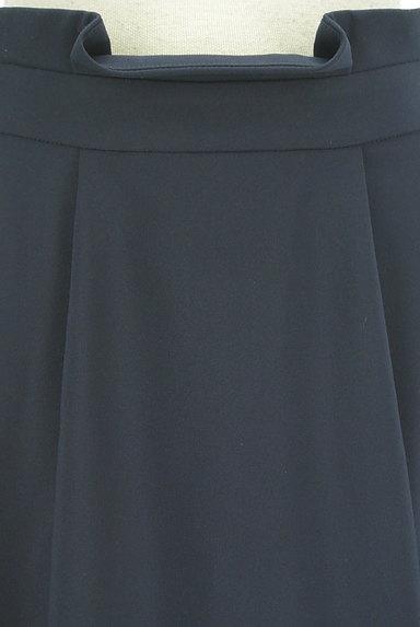 Reflect(リフレクト)の古着「揺れるハイウエストスカート(スカート)」大画像4へ
