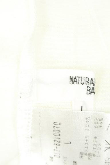 NATURAL BEAUTY BASIC(ナチュラルビューティベーシック)の古着「プリーツシフォンカットソー(カットソー・プルオーバー)」大画像6へ