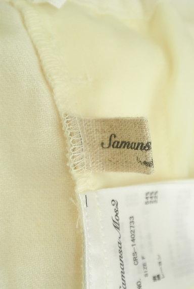 SM2(サマンサモスモス)の古着「リネン混のワイドパンツ(パンツ)」大画像6へ