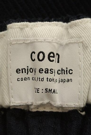 coen(コーエン)の古着「コーデュロイワイドパンツ(パンツ)」大画像6へ
