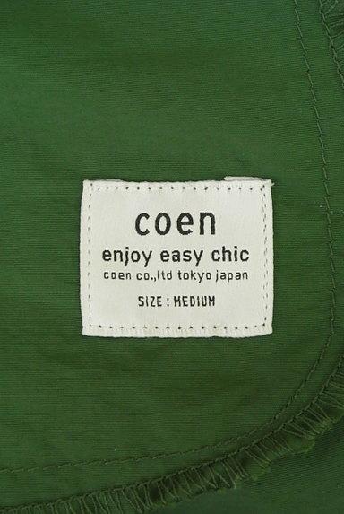 coen(コーエン)の古着「裾ラインカラーショートパンツ(ショートパンツ・ハーフパンツ)」大画像6へ