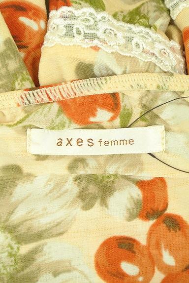 axes femme(アクシーズファム)の古着「フルーツ柄キャミワンピース(キャミワンピース)」大画像6へ