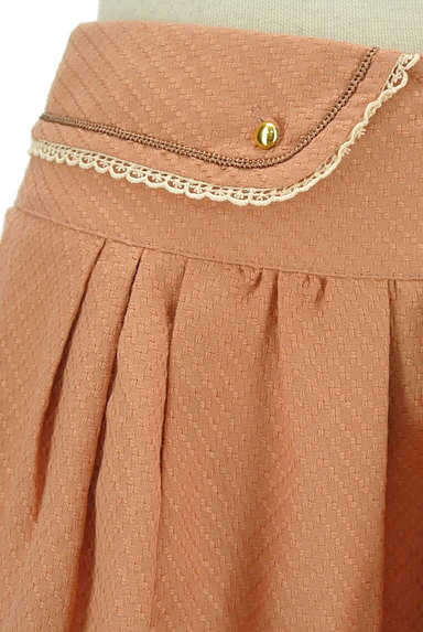 axes femme(アクシーズファム)の古着「レース使いのフレアスカート(スカート)」大画像4へ