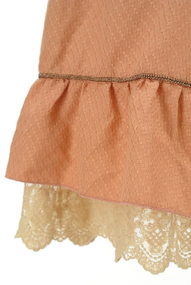 axes femme(アクシーズファム)の古着「レース使いのフレアスカート(スカート)」大画像5へ