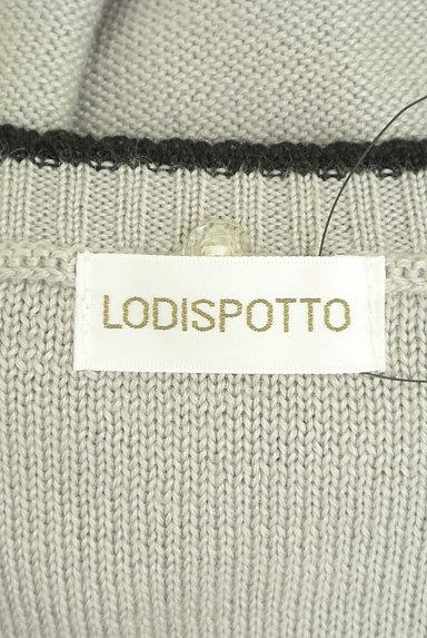 LODISPOTTO(ロディスポット)の古着「シフォン重ねニットワンピース(ワンピース・チュニック)」大画像6へ