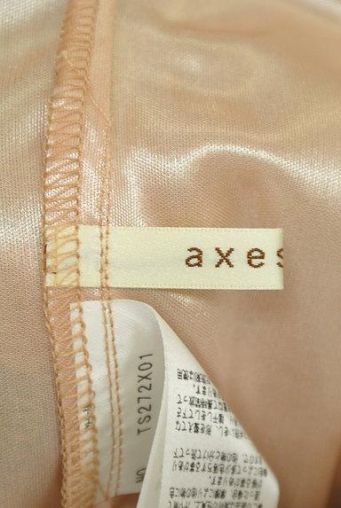 axes femme(アクシーズファム)の古着「アンティーク花柄レーススカート(スカート)」大画像6へ
