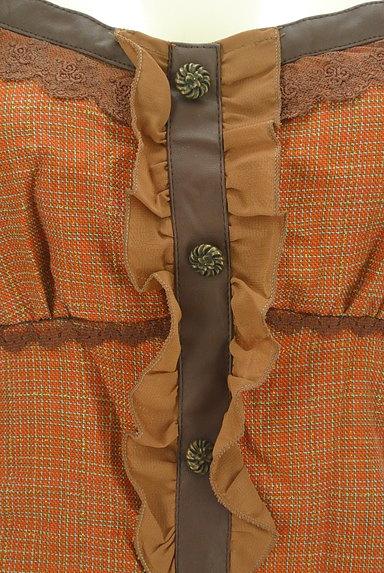 axes femme(アクシーズファム)の古着「裾フリルペプラムカットソー(カットソー・プルオーバー)」大画像4へ